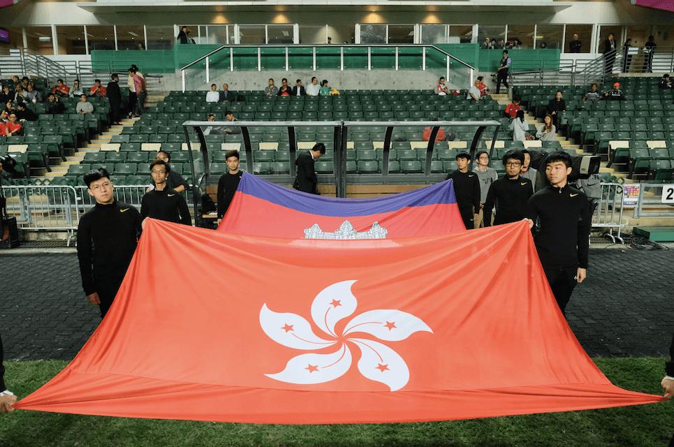 HK Vs Cambodia